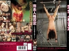 Punishment ~ ~ Hanging Completely Negative Personality